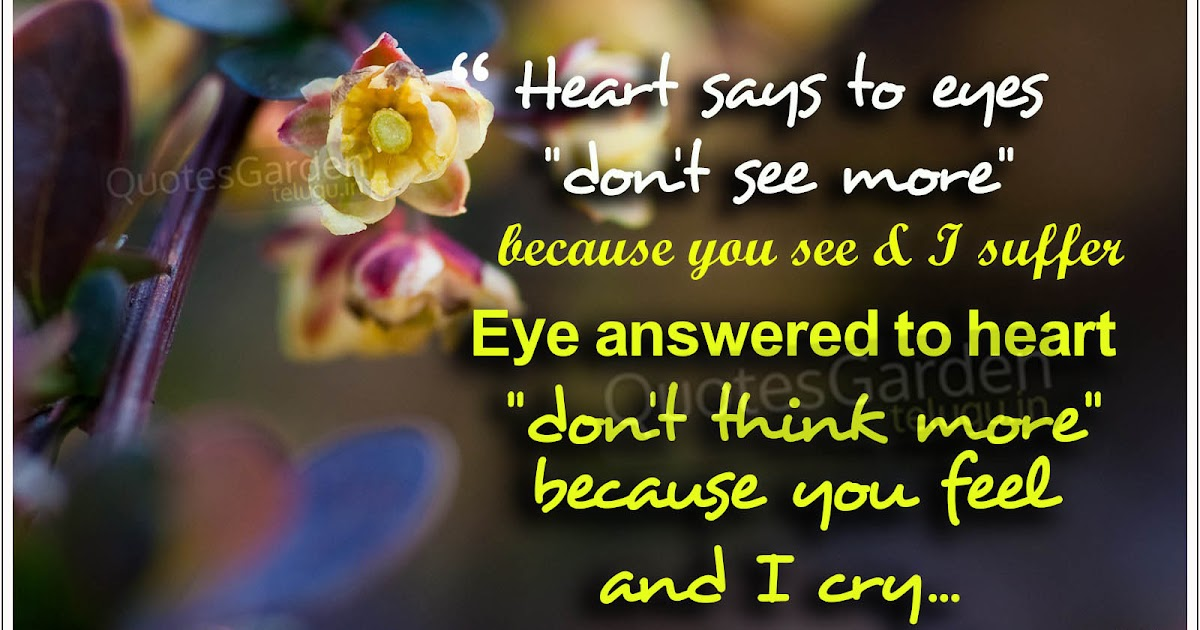 heart touching quotes messages about relationship quotes