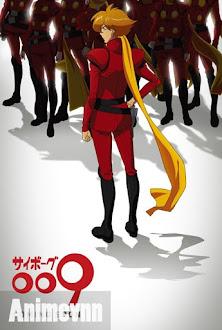 Cyborg 009 VS Devilman -  2015 Poster