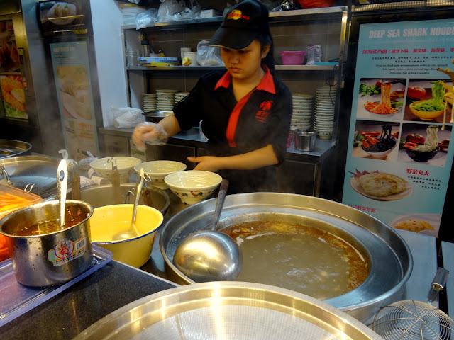 Broth noodles Chinese restaurant Xiamen