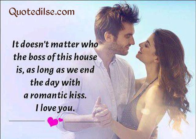best romantic love messages