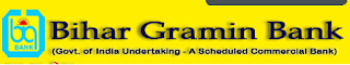 Bihar Gramin Bank | Notice for Joining-Officer Scale-I