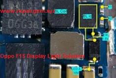 Oppo F1S Display Light Solution