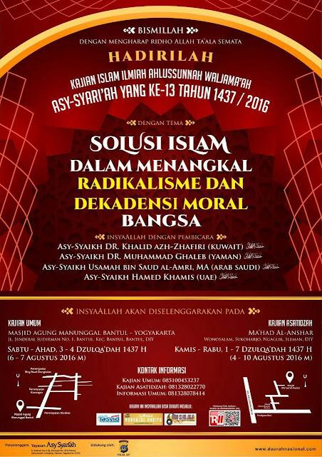 Kajian Islam Ilmiah Ahlussunnah Waljama'ah Asy-Syari'ah ke-13 Tahun 1437/ 2016