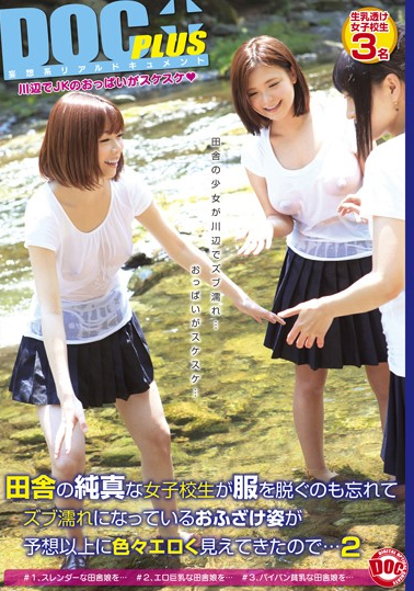 Since The Country Of Innocent School Girls Is A Tongue-in-cheek Appearance Has Become Subtilis