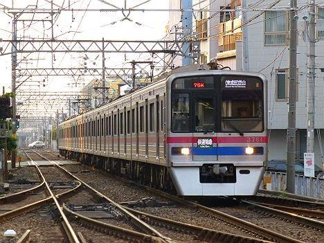 京成電鉄 快速特急 芝山千代田行き 3700形