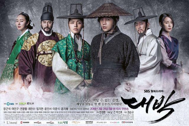 taecyeon és yoona titokban randiznakrandevú 1100