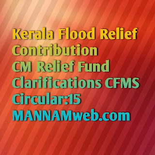 Kerala Flood Relief Contribution CM Relief Fund Clarifications CFMS Circular:15
