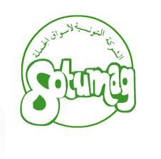 الشركة التونسية لاسواق الجملة