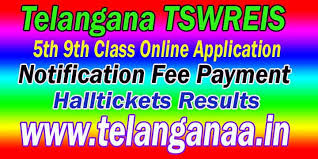 TSWREIS 2018 5th to 9th Class Online Application Notification Halltickets Results