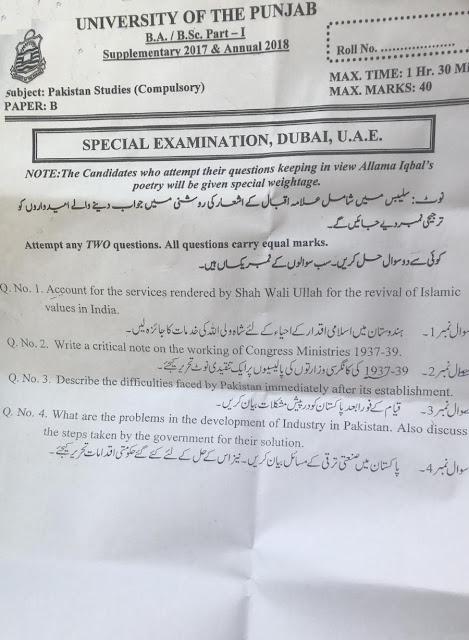 ba pak studies past paperspunajb university