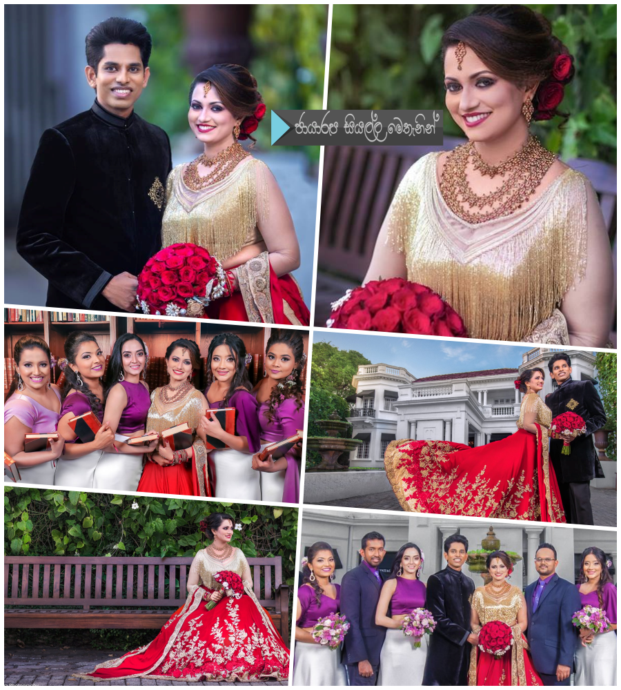 https://gallery.gossiplankanews.com/wedding/chathura-sarupa-home-coming-photo-shoot.html