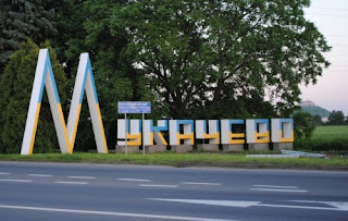 Міська рада вирішила перейменувати місто Мукачеве у Мукачево