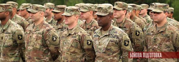 Американці провели ротацію підрозділів місії JMTG-U