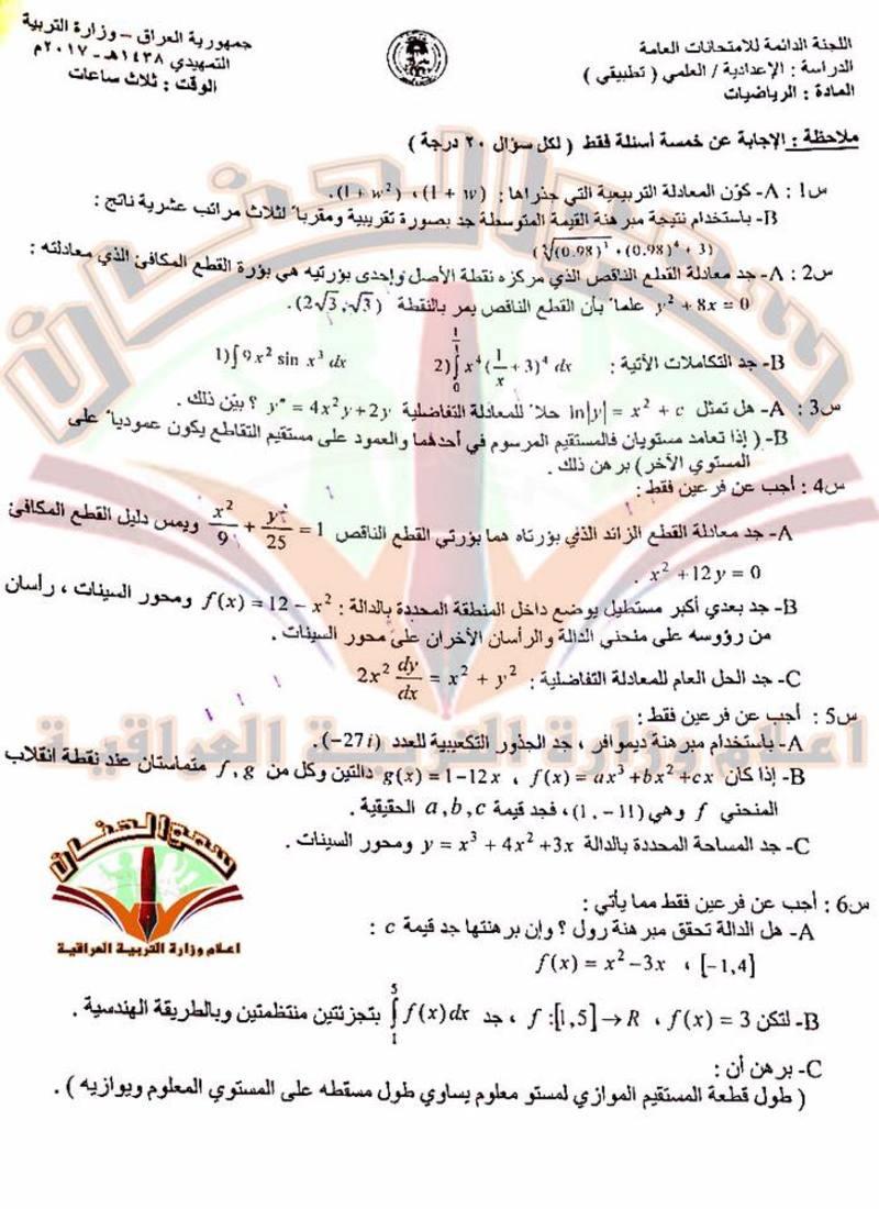 كتاب اللغة العربية للصف الثالث