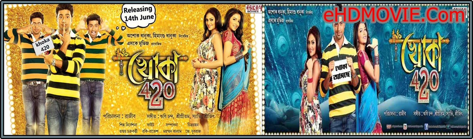 Khoka 420 2013 Bengali Full Movie Original 720p ORG HDTV-Rip 1.2GB
