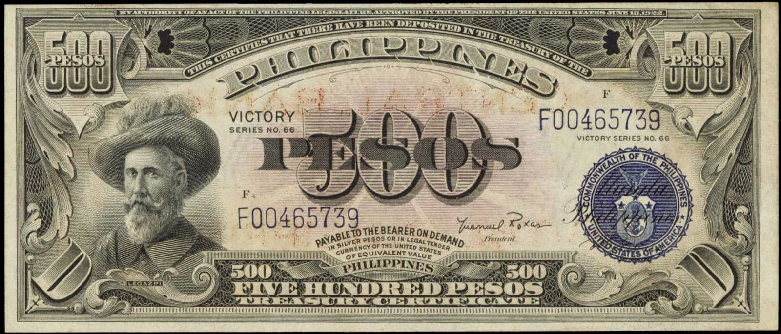 Philippines banknotes paper money 500 pesos 1944 Victory Series Legazpi