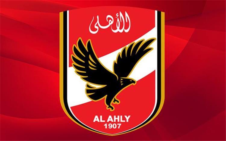 الأهلي يتخذ قرارًا جديدًا بشأن مسابقة الدوري المصري