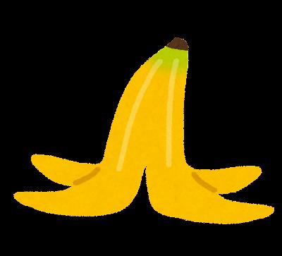https://3.bp.blogspot.com/-3NwDuK669lU/VNH6f0JFE4I/AAAAAAAArSI/Hzv5pML9J-c/s400/banana_kawa.png