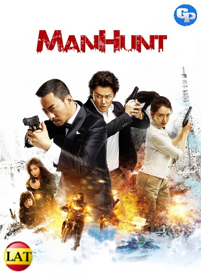 ManHunt (2017) LATINO