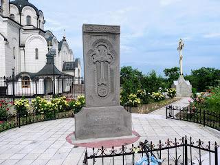 Константиновка. Памятник жертвам землетрясения в Армении
