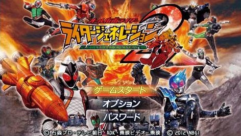 Download Game All Kamen Rider Rider Generation 2 Iso PSP For Android