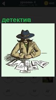 За столом сидит детектив в шляпе и усами и перед ним разложены записи
