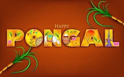 Happy Pongal 2018 Wishes with Images Greetings, Quotes