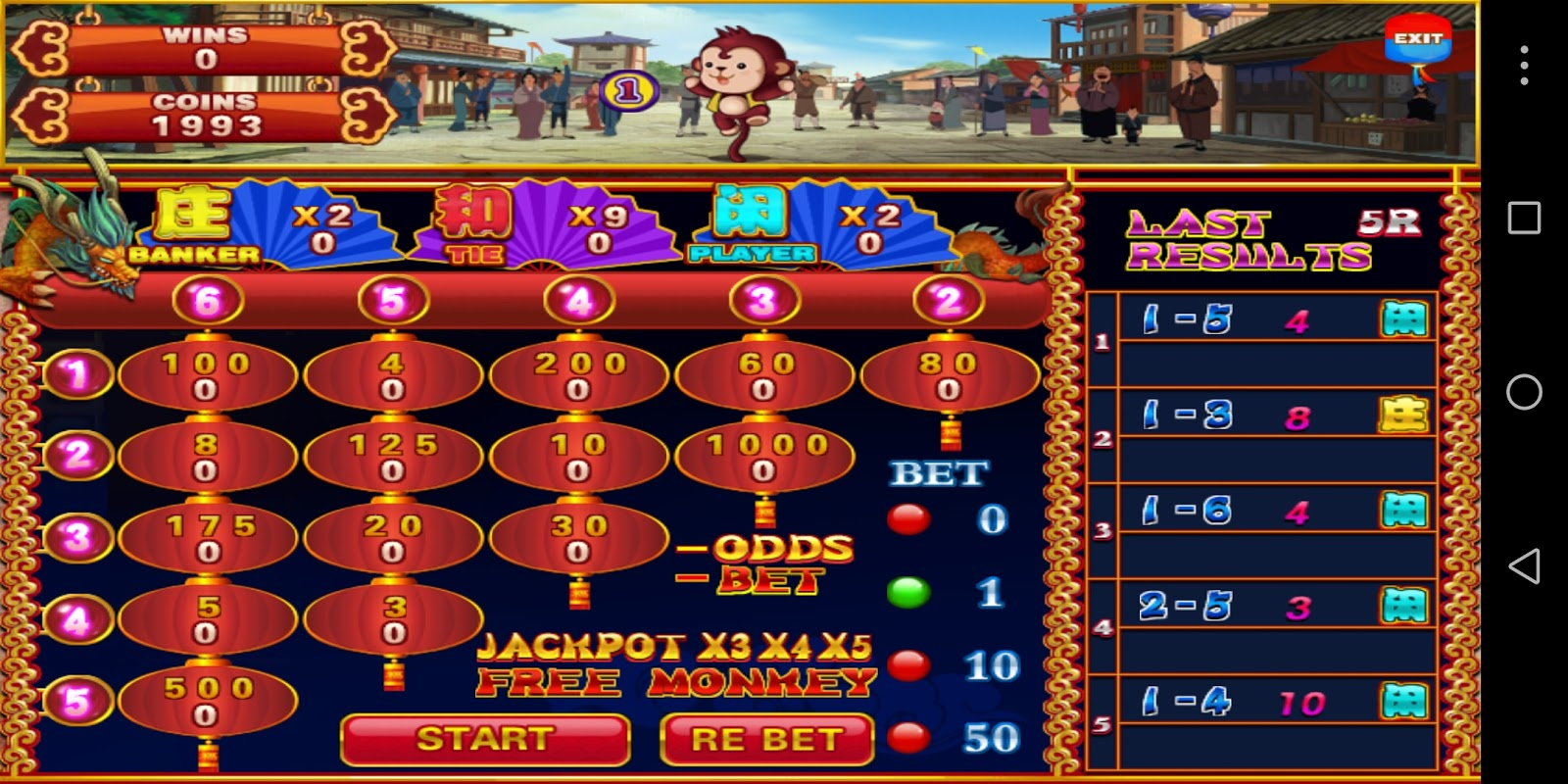 Free spins to win money