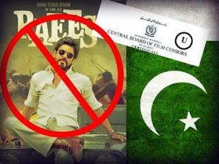 পাকিস্তানে 'রইস' প্রদর্শন নিষিদ্ধ ! Pakistan Banned Raees Movie
