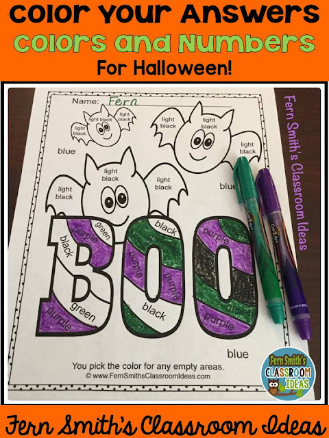 Fern Smith's Classroom Ideas Color By Code Halloween Fun Know Your Numbers and Know Your Colors Bundle at TeachersPayTeachers, TPT.