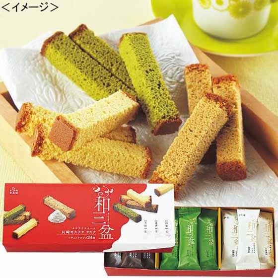 Castella Green Tea