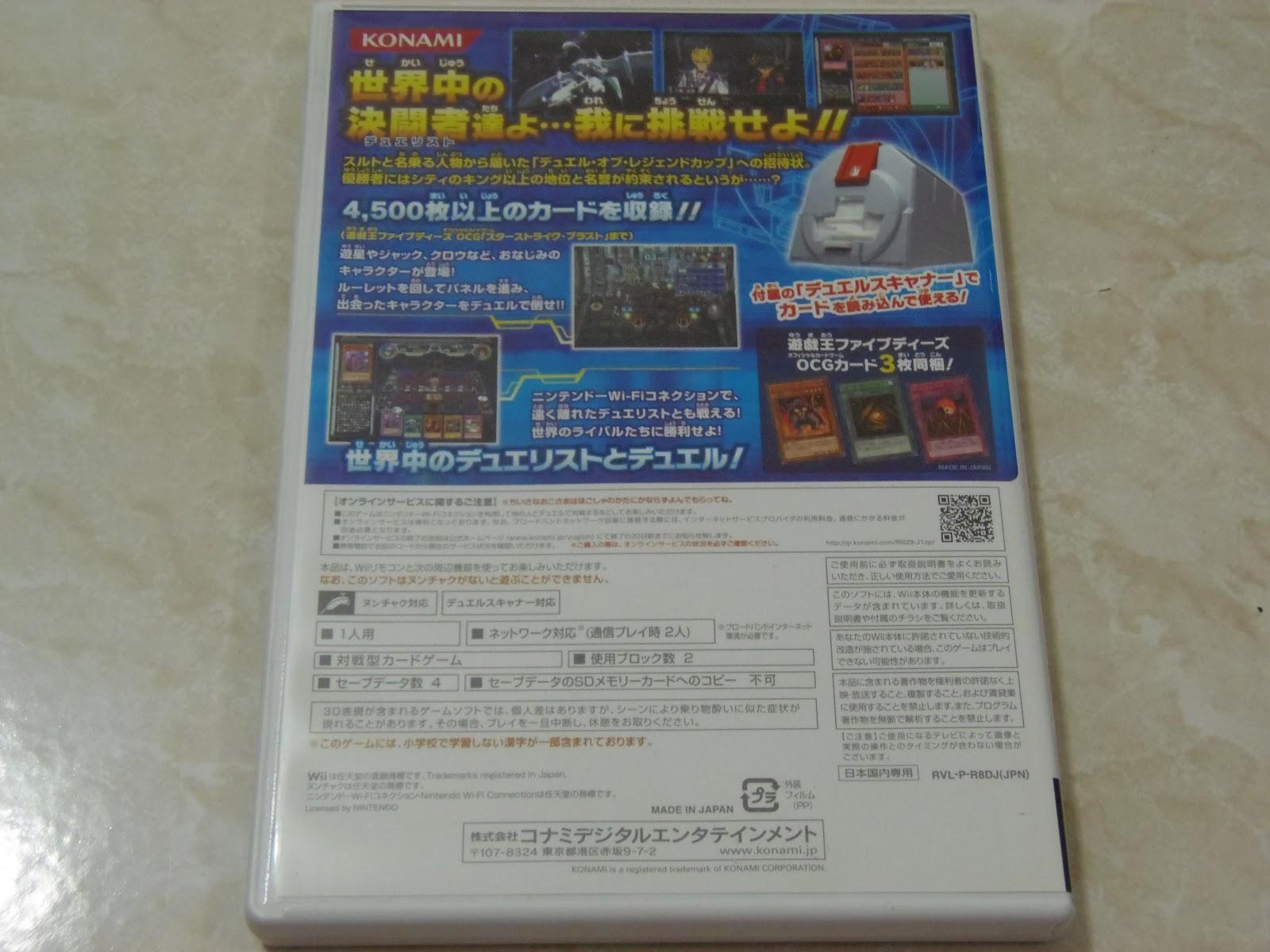 RS萬事屋: [遊戲分享] 遊戲王 5D's Duel Transer 入手簡易開箱
