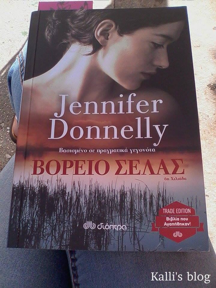 """""""Βόρειο Σέλας"""", της Jennifer Donnely από Εκδόσεις Διόπτρα"""