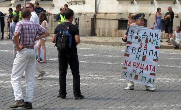 ΕΛΣΤΑΤ: Η Ελλάδα αρχίζει να μοιάζει στη Βουλγαρία