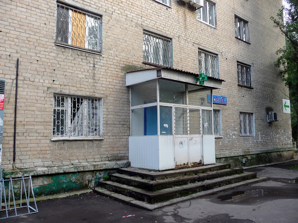 Авдеевка. Закрытая аптека