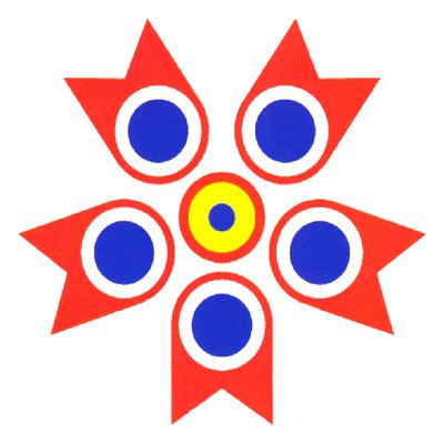 Logo Merdeka 1985