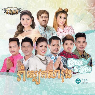 Town CD Vol 114