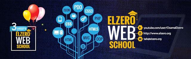 جروب-Elzero-Web-School