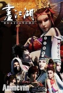 Họa Giang Hồ Chi Bất Lương Nhân Phần 2 - Hoạt Hình 2016 Poster