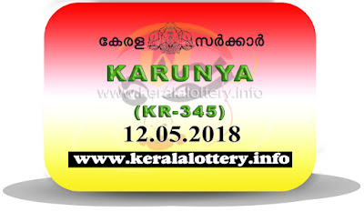 "Keralalottery.info, ""kerala lottery result 12 5 2018 karunya kr 345"", 12 May 2018 result karunya kr.345 today, kerala lottery result 12.5.2018, kerala lottery result 12-05-2018, karunya lottery kr 345 results 12-05-2018, karunya lottery kr 345, live karunya lottery kr-345, karunya lottery, kerala lottery today result karunya, karunya lottery (kr-345) 12/05/2018, kr345, 12.5.2018, kr 345, 12.5.18, karunya lottery kr345, karunya lottery 12.5.2018, kerala lottery 12.5.2018, kerala lottery result 12-5-2018, kerala lottery result 12-05-2018, kerala lottery result karunya, karunya lottery result today, karunya lottery kr345, 12-5-2018-kr-345-karunya-lottery-result-today-kerala-lottery-results, keralagovernment, result, gov.in, picture, image, images, pics, pictures kerala lottery, kl result, yesterday lottery results, lotteries results, keralalotteries, kerala lottery, keralalotteryresult, kerala lottery result, kerala lottery result live, kerala lottery today, kerala lottery result today, kerala lottery results today, today kerala lottery result, karunya lottery results, kerala lottery result today karunya, karunya lottery result, kerala lottery result karunya today, kerala lottery karunya today result, karunya kerala lottery result, today karunya lottery result, karunya lottery today result, karunya lottery results today, today kerala lottery result karunya, kerala lottery results today karunya, karunya lottery today, today lottery result karunya, karunya lottery result today, kerala lottery result live, kerala lottery bumper result, kerala lottery result yesterday, kerala lottery result today, kerala online lottery results, kerala lottery draw, kerala lottery results, kerala state lottery today, kerala lottare, kerala lottery result, lottery today, kerala lottery today draw result"