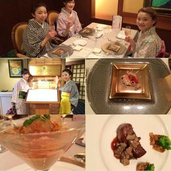 全日空ホテル Rose Room