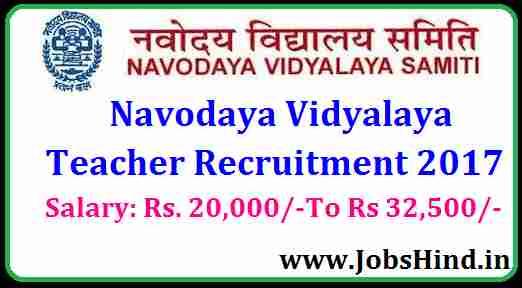 NVS Recruitment 2017