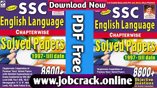 SSC PREVIOUS YEAR  ENGLISH CHAPTERWISE QUESTIONS & ANSWERS.