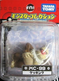 Slaking figure Tomy Monster Collection MC series