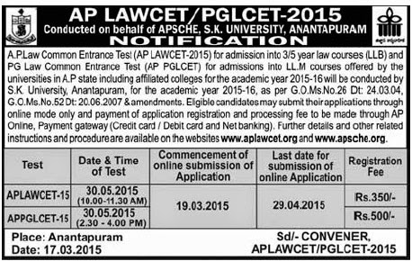 AP LAWCET 2015 Important Dates, Download AP PGLCET 2015 Hall tickets, Primary Answer Key for Lawcet 2015, final answer key for APPGLCET2015