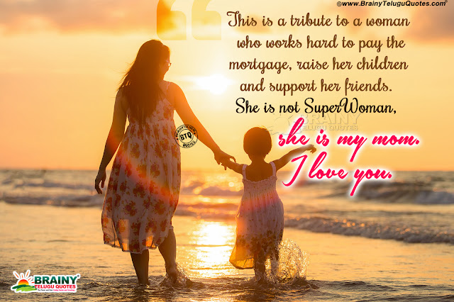 Inspirational Mother Love Quotations In English