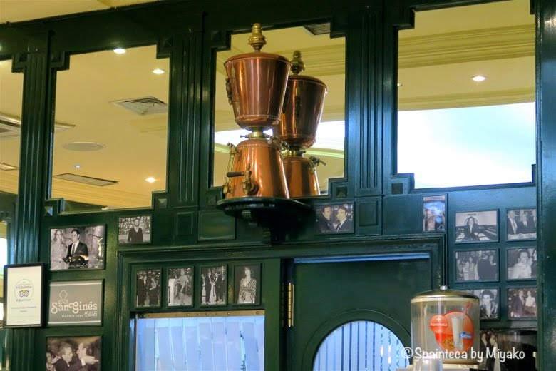 Chocolatería San Ginés マドリードのサンヒネスの古いホットチョコ器