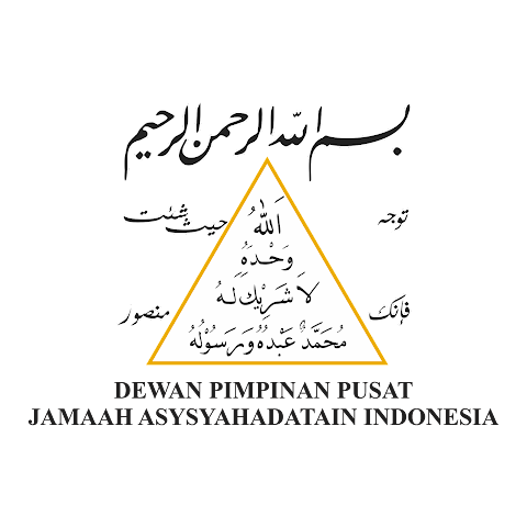 Download Logo Jamaah Asysyahadatain PNG dan CDR
