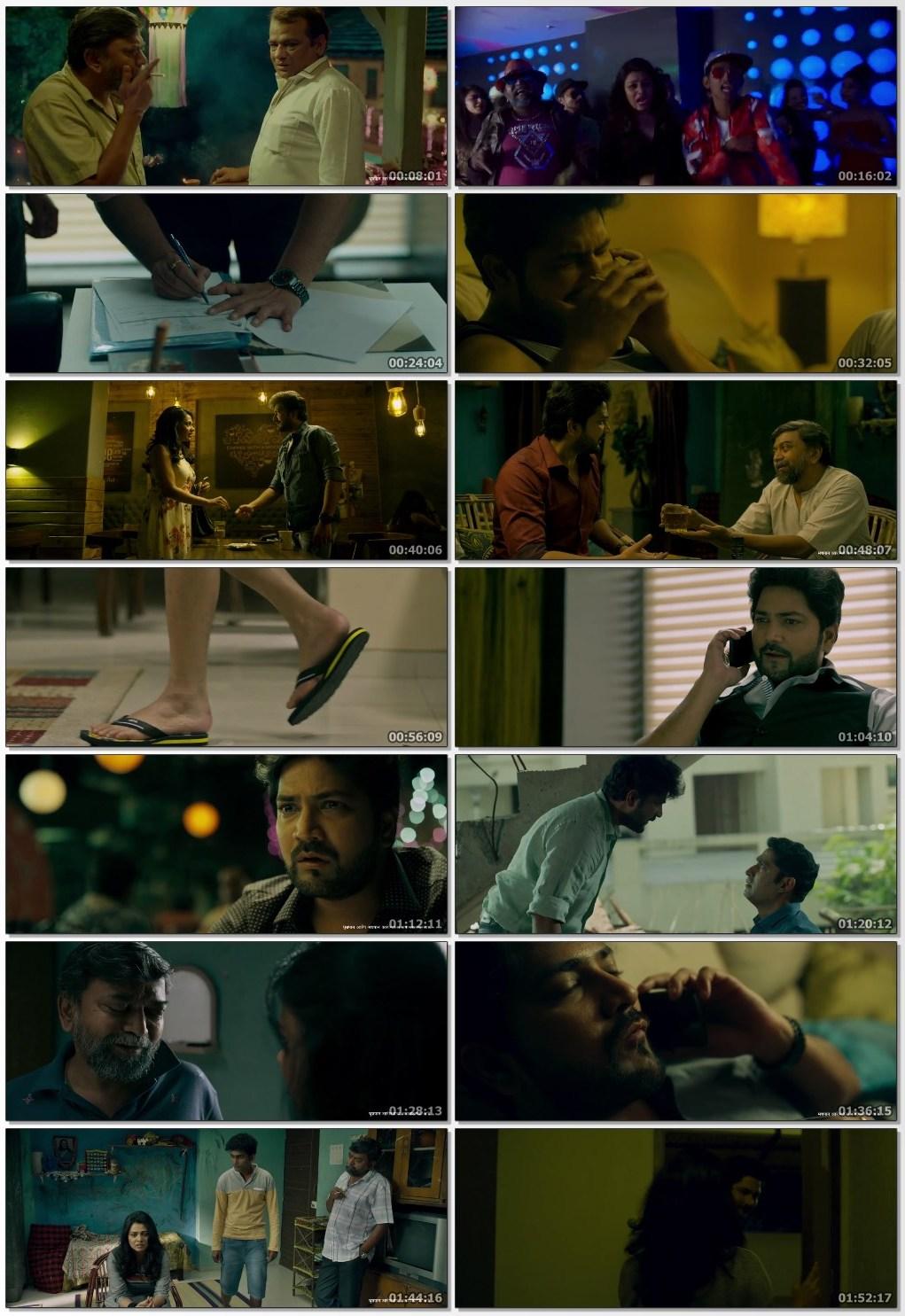 maska marathi movie download free, maska marathi movie download 300mb, maska marathi movie download 480p, maska marathi movie download 720p