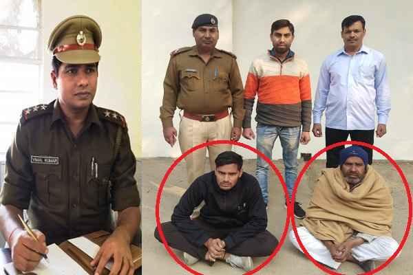 cia-sector-30-vimal-kumar-team-arrested-nekpur-firing-2-accused-news
